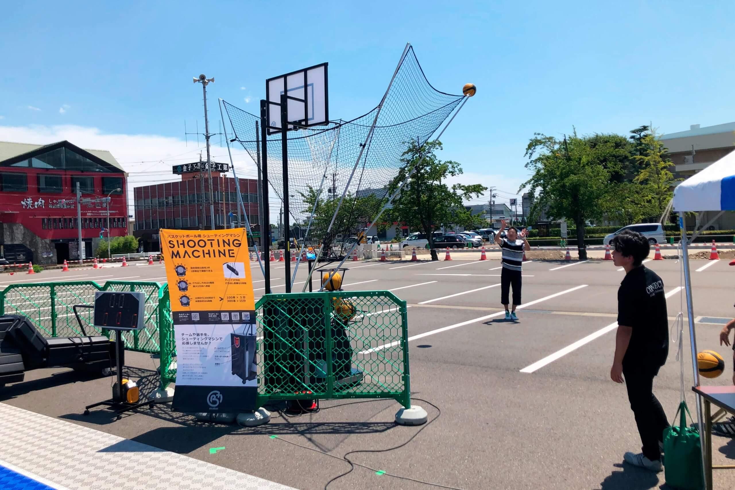 3x3 BASKETBALL PARK